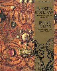 il doge e il sultano