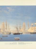 La Marina Borbonica