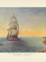Il Galeone a Largo dei Dardanelli