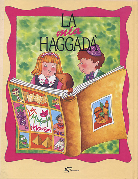 La mia Haggadà